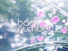 back numberの画像(傘に関連した画像)