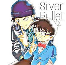 Silver Bulletの画像(silverに関連した画像)