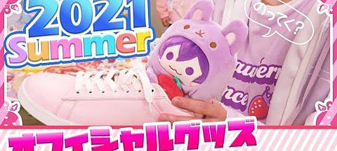 すとぷり2021グッズ紹介動画のサムネ!!の画像 プリ画像