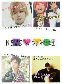 N E W S と ○ ○