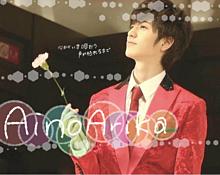 AinoArikaの画像(岡本圭人髙木雄也に関連した画像)