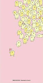 ひよこ かわいいの画像872点完全無料画像検索のプリ画像bygmo