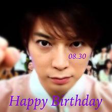 Happy Birthday 08.30