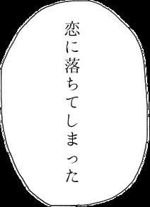吹き出しの画像(プリ画像)