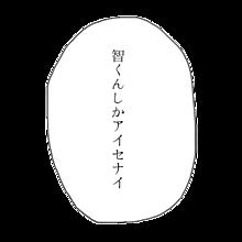 ふきだしの画像(プリ画像)