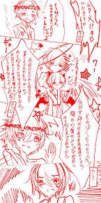 3枚目+おまけじゅしの画像(イラ松さんに関連した画像)