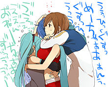 KAITOとMEIKOとミクの画像(プリ画像)