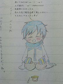 KAITO兄さん(お絵かきしたお( ^ω^)おっ)の画像(プリ画像)