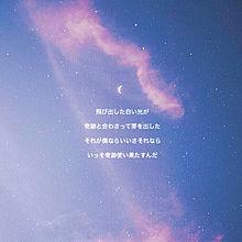 野田洋次郎 かわいいの画像178点|完全無料画像検索のプリ画像