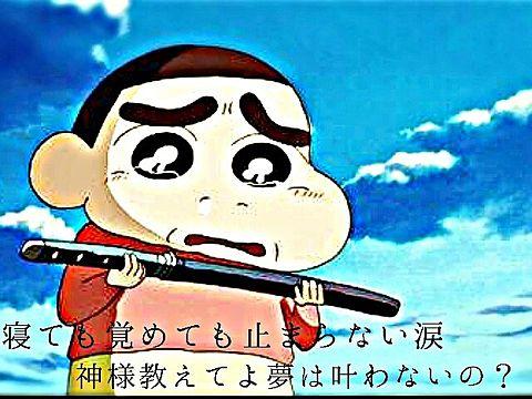 クレヨンしんちゃんの画像 p1_11