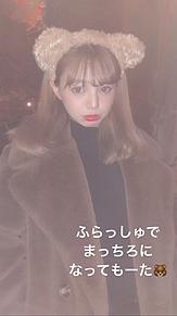 ちぃぽぽ.の画像(吉木千沙都に関連した画像)