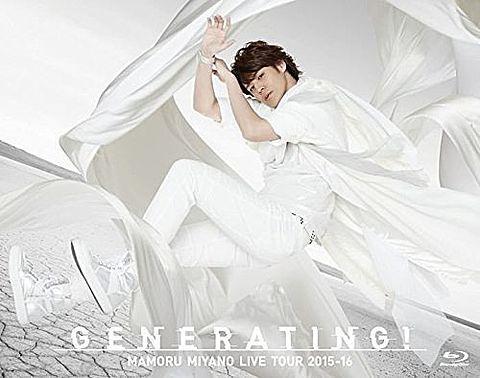 GENERATING!! の画像(プリ画像)
