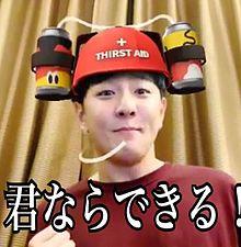 iKONドンヒョクの画像(どんちゃんに関連した画像)