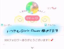 ガールズパワー(女子力の画像(プリ画像)