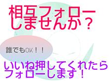 """検索中すいません(-""""""""-;)の画像(プリ画像)"""