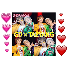 GD × TAEYANG / ジヨンべ プリ画像