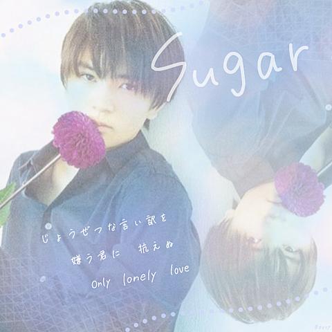 髙橋優斗¦Sugarの画像(プリ画像)