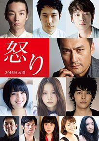 2016年秋公開の画像(池脇千鶴に関連した画像)