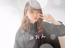 みおんちゃんの画像(#初投稿に関連した画像)