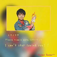 〜Honey Honey〜勝利くんの画像(honeyに関連した画像)