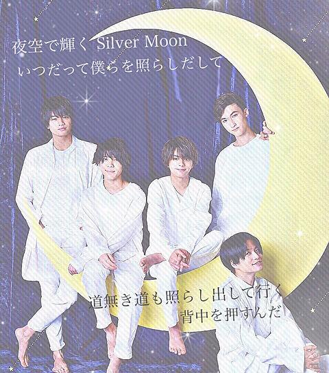 保存=♡ Silver Moonの画像 プリ画像