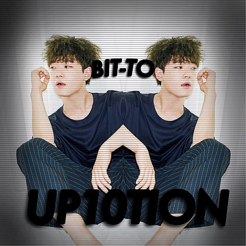 UP10TION 全員ver.の画像 プリ画像