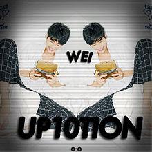 UP10TION 全員ver.の画像(up10tion全員に関連した画像)