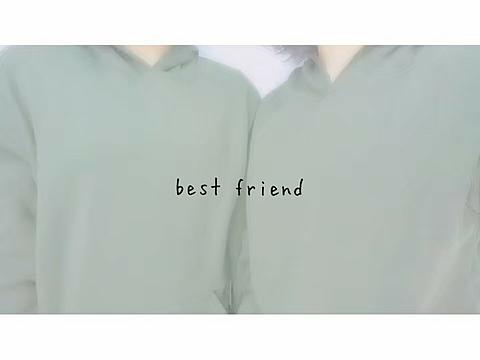 ふんわりbest friendの画像(プリ画像)