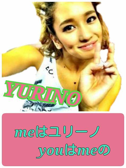 YURINOの画像(プリ画像)