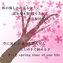 桜咲く丘の画像(プリ画像)