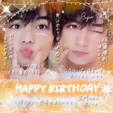 Happybirthday (( 遅めの w プリ画像