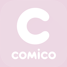 comicoの画像(comicoに関連した画像)