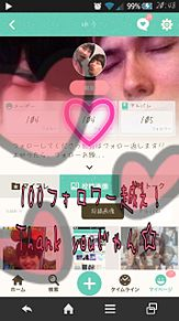 100達成\(^ω^)/の画像(プリ画像)