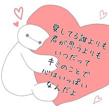 西野カナの画像(ディズニー マックスに関連した画像)