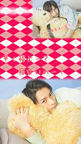 邏鑼さんのリクエスト 平野紫耀 壁紙 リクエスト募集中の画像(集中に関連した画像)