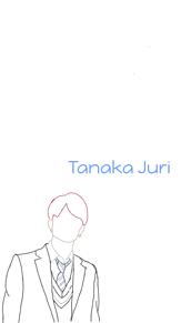 田中樹 壁紙 リクエスト募集中の画像(リクエスト募集中に関連した画像)
