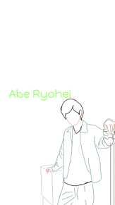 阿部亮平 壁紙 リクエスト募集中の画像(リクエスト募集中に関連した画像)