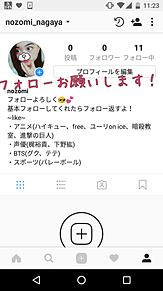 Instagram 互いフォローの画像(互いフォローに関連した画像)