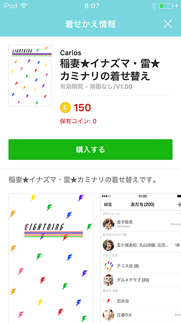 キスマイっぽい!!!の画像(プリ画像)