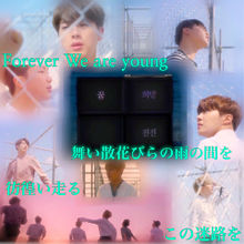 Young Forever  BTSの画像(プリ画像)
