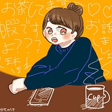 tea time!の画像(アイビスに関連した画像)
