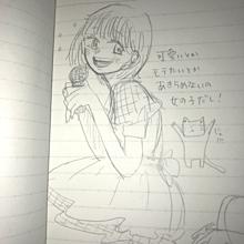 なんばーわん!の画像(なんばーわんに関連した画像)
