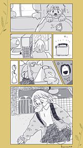 わたしの朝の画像(朝  イラストに関連した画像)