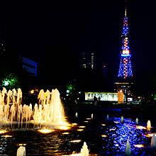 Sapporo.