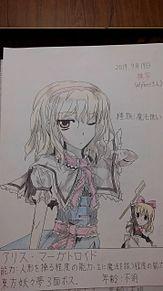 アリスだよ~(* ´ ▽ ` *)の画像(トロイに関連した画像)