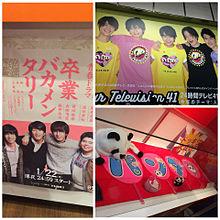 2018.8.16. 汐留パラダイス♡の画像(汐留に関連した画像)