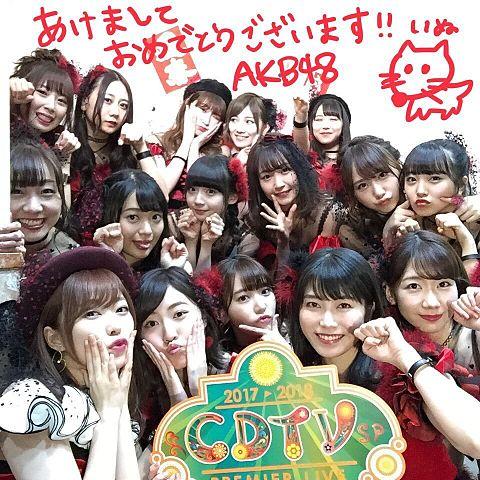 CDTV  AKB48の画像(プリ画像)