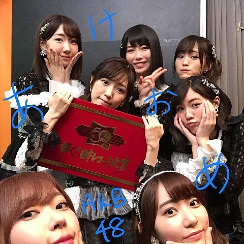 レコ大 AKB48の画像(プリ画像)