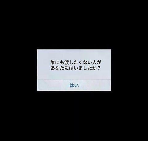 iphone風の画像(プリ画像)