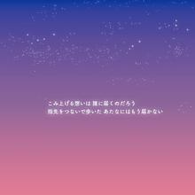 コブクロ///風の画像(プリ画像)